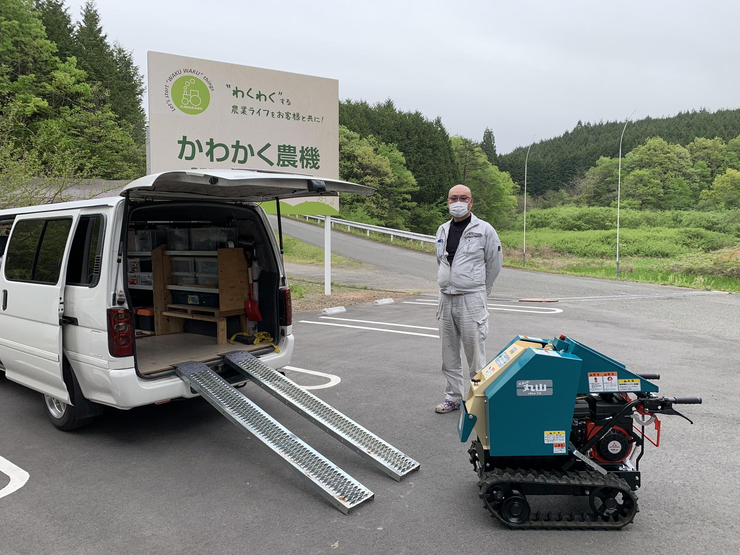 丸山製作所 HNJ-72