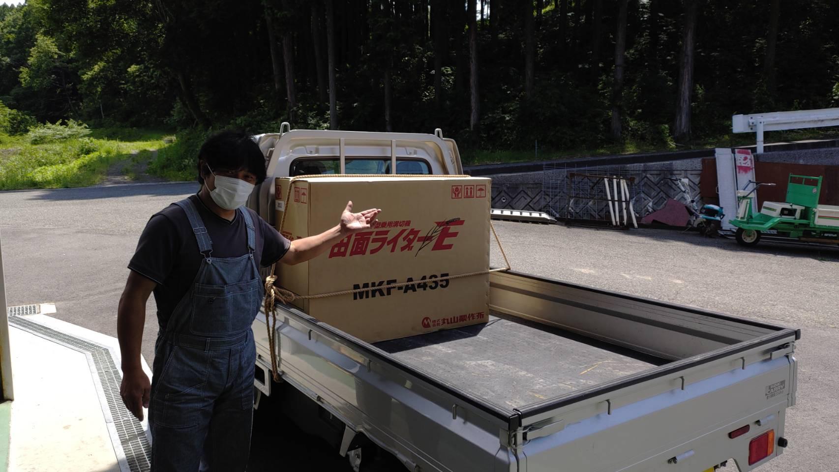 丸山製作所 MKF-A435-JS