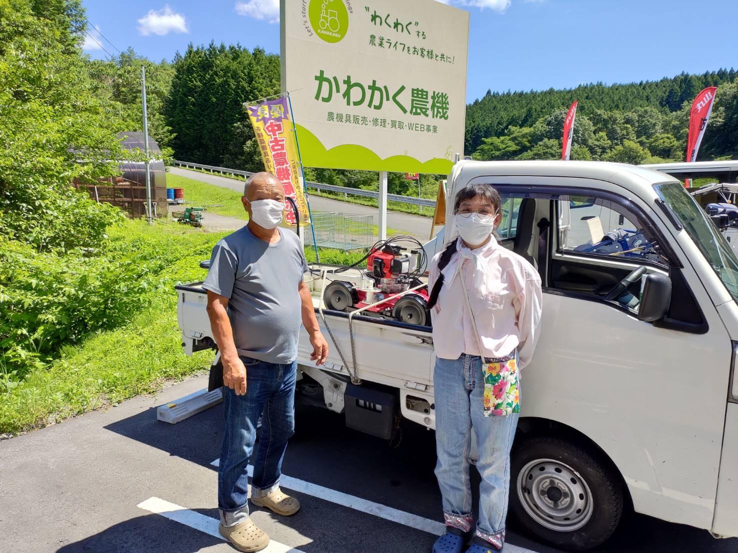 丸山製作所 MGC-S402EX