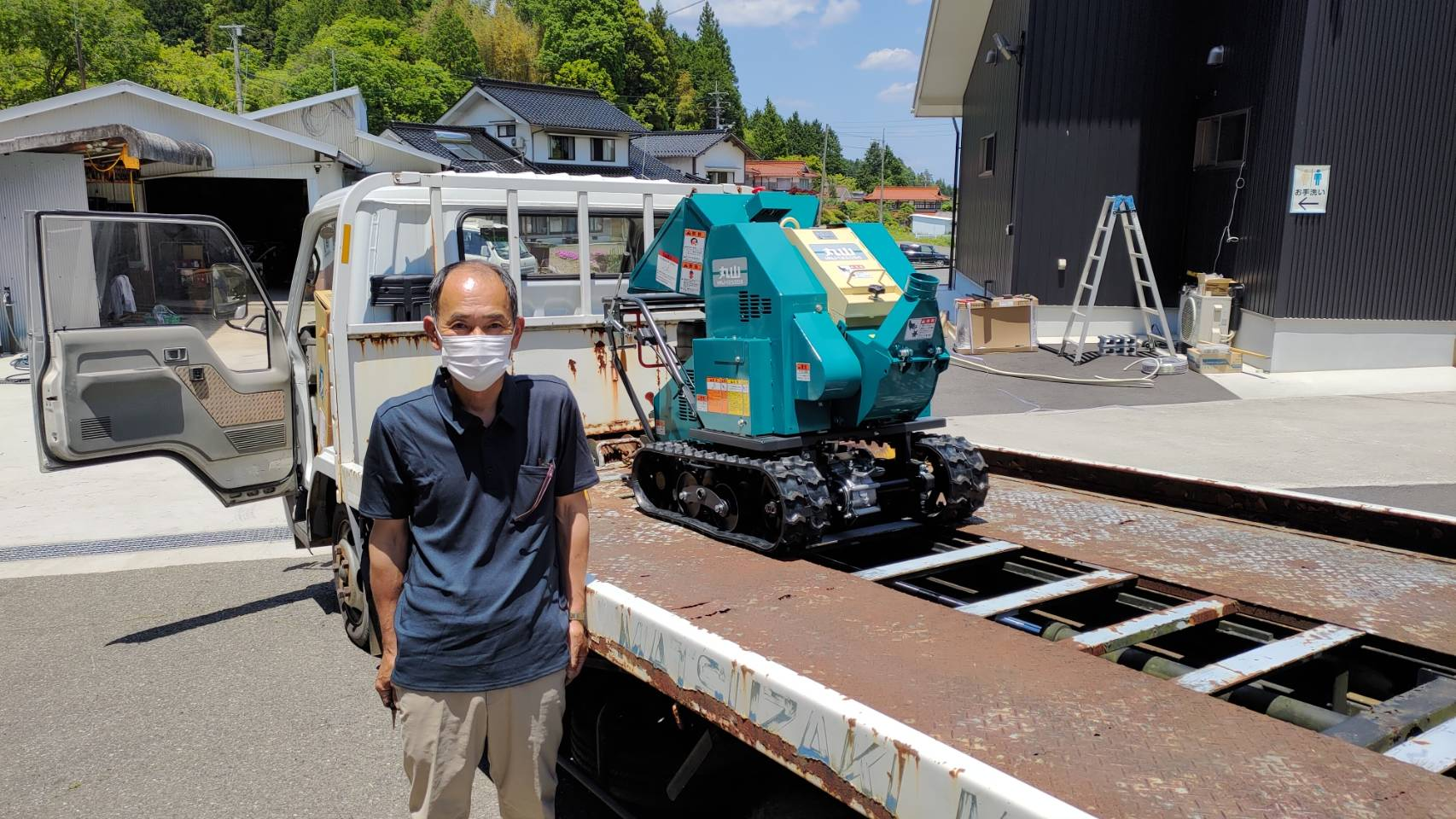 丸山製作所 HNJ-1250SB