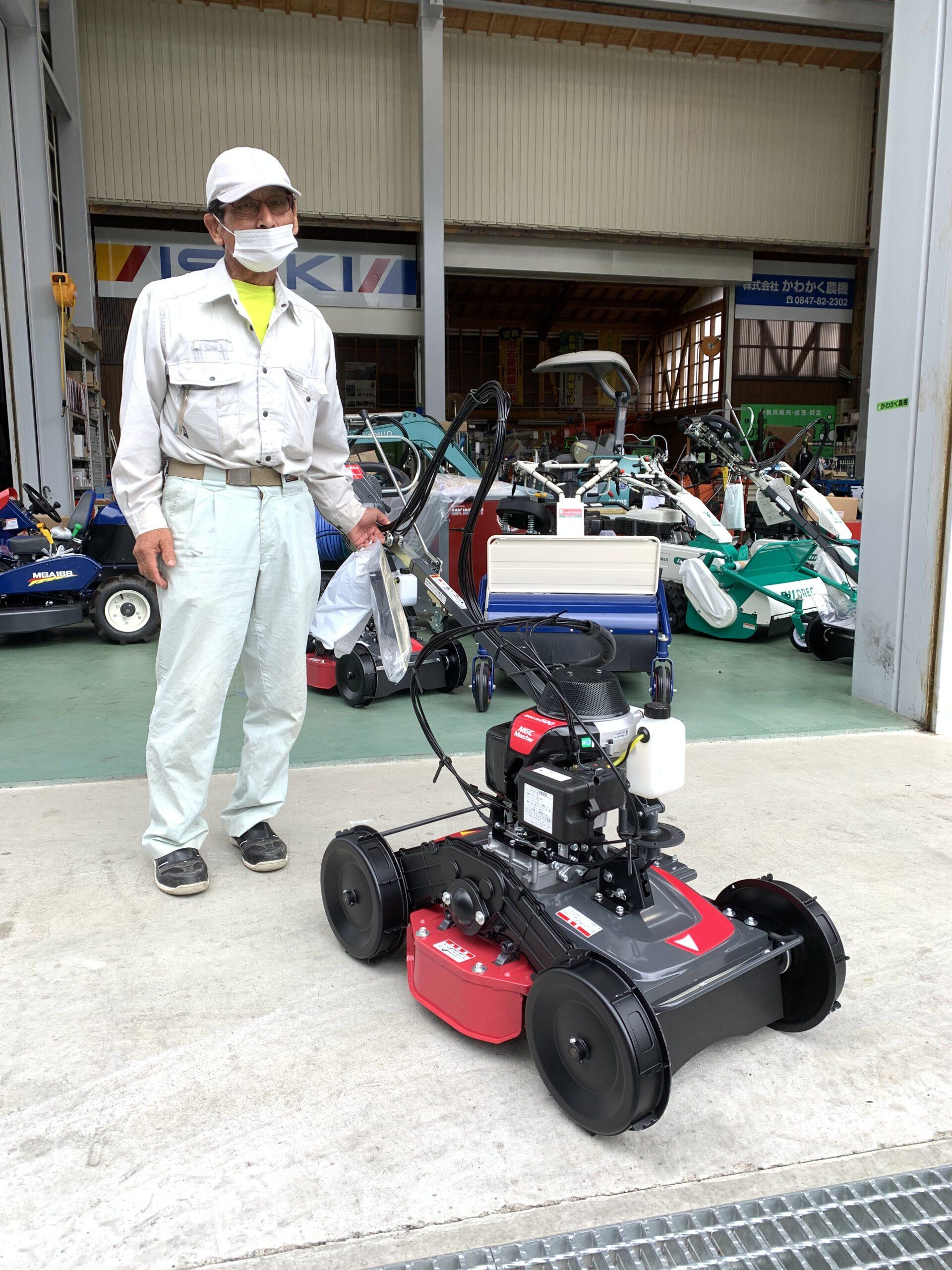 丸山製作所 MGC-M500
